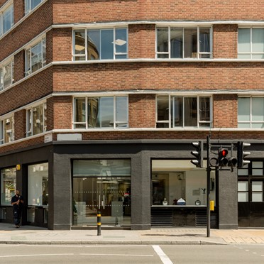 Serviced Office Spaces, Great Eastern Street, Shoreditch, London, EC2A, Main