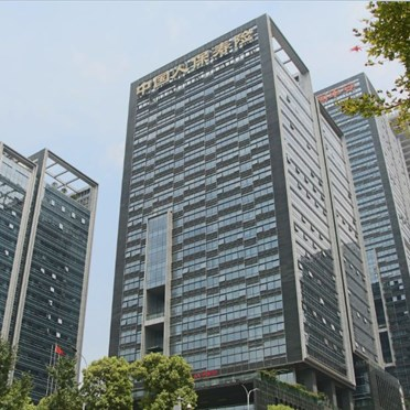 Office space in 10/F,  PICC Building, No.3 Financial Street, Jiangbeizui CBD