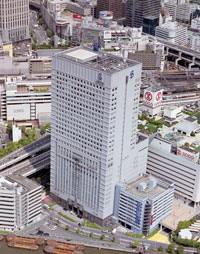 Office space in Yokohama Sky Building - 2-19-12 Takashima