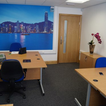Office space in New World Business Centre Station Road