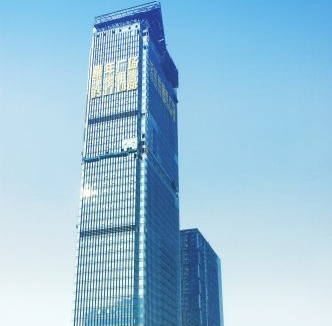 Office space in XiNian Plaza, No.216 East Street